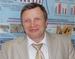 Гундеров Дмитрий Валерьевич