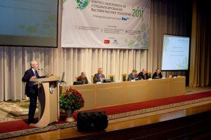 Конференция ОНМ